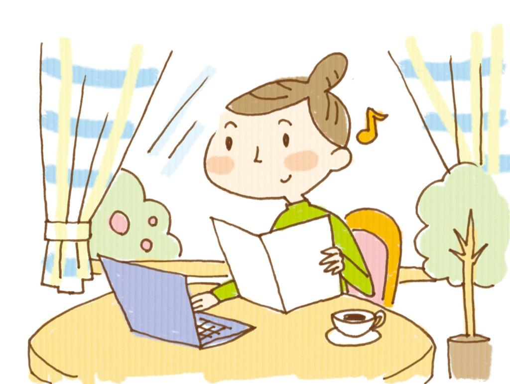 ネットショップ作り方マニュアル