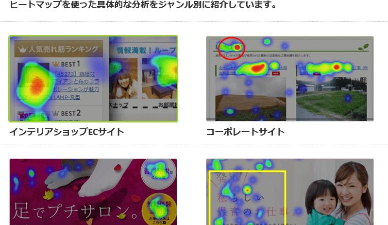 お勧めアクセス解析!Ptengineの解析タグをプラグイン無しでWordPressに貼る方法!